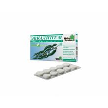 Эвкалипт-М таблетки для рассасывания, 20 шт.