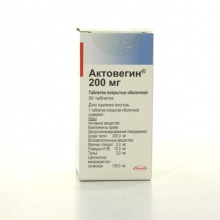 Актовегин таблетки 200 мг, 50 шт.