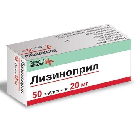 таблетки для похудения отзывы цена челябинск