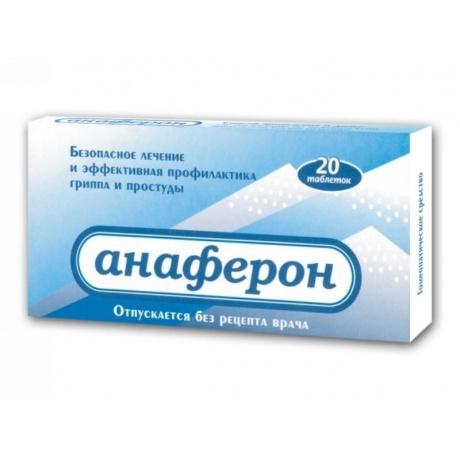 Что эффективнее анаферон или эргоферон