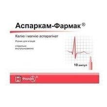 Аспаркам-L ампулы (раствор для внутривенного введения) 10 мл, 10 шт.