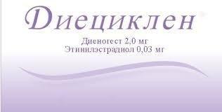 Диециклен таблетки покрыт.плен.об. 2 мг+0,03 мг 63 шт.