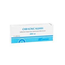 Офлоксацин таблетки 400 мг, 10 шт.