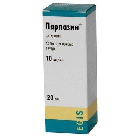 Парлазин флакон (капли оральные) 10 мг/мл 20мл