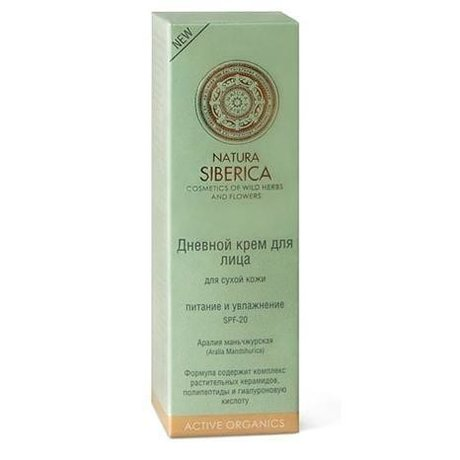 """Natura Siberica крем для лица дневной для сухой кожи """"Питание и Увлажнение"""" 50мл"""