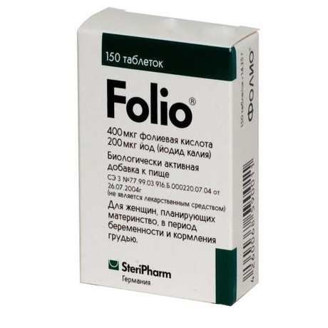 Фолио таблетки, 150 шт.