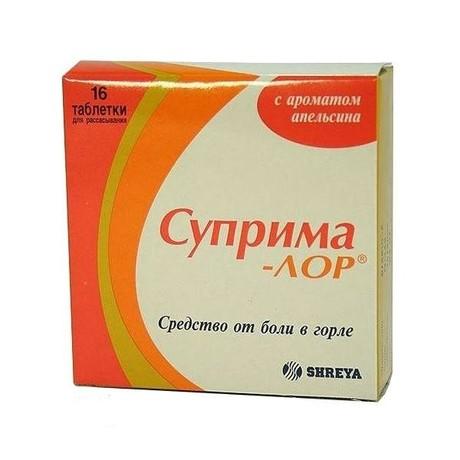 Суприма-ЛОР таблетки для рассасывания, 16 шт. (апельсин)