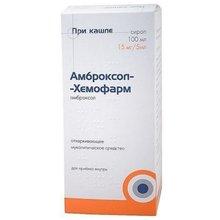 Амброксол-Хемофарм флакон (сироп) 15мг/5мл 100 мл