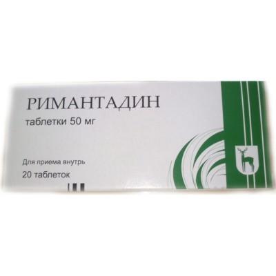 Римантадин таблетки 50 мг, 20 шт.