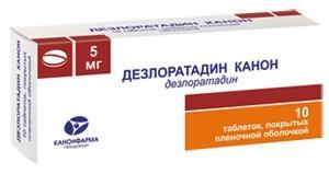 Дезлоратадин Канон таблетки 5мг, 10 шт.