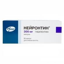 Нейронтин капсулы 300 мг, 50 шт.