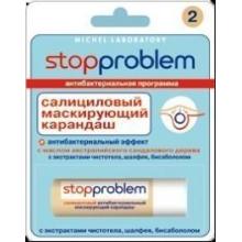 Стоппроблем карандаш салициловый маскир. /2-беж 4,7 г