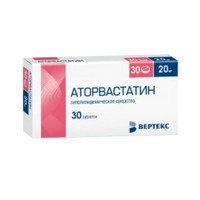 Аторвастатин таблетки 20 мг 90 шт.