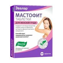 """Мастофит """"Эвалар"""" таблетки 200 мг, 100 шт."""