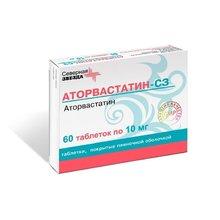 Аторвастатин-СЗ таблетки покрыт.плен.об. 10 мг 60 шт.