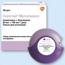Серетид Мультидиск  порошок для ингаляций 50 мкг/100 мкг, 60 доз