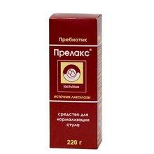 Прелакс сироп 220 г