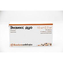 Энзикс Дуо таблетки комплект, 45 шт.