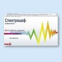 Спектрацеф таблетки 200мг, 20 шт.