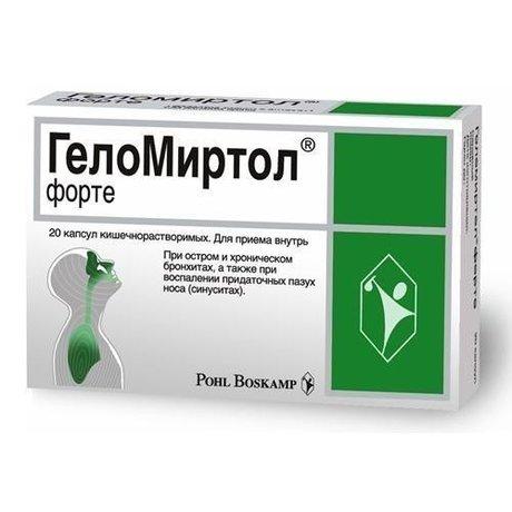 Геломиртол форте капсулы 300 мг, 20 шт.