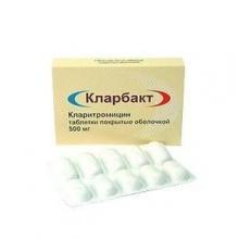 Кларбакт таблетки 500 мг, 10 шт.