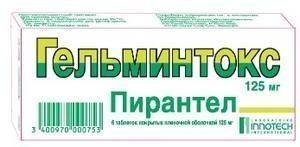 Гельминтокс таблетки 125 мг, 6 шт.