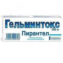 Гельминтокс таблетки 250 мг, 3 шт.