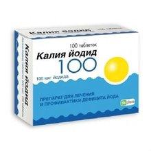 Калия йодид таблетки 100 мкг, 100 шт.