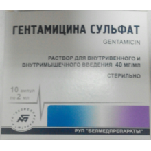 Гентамицин ампулы 4% 2 мл, 10 шт.