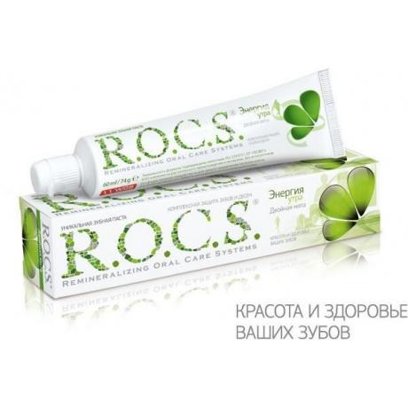 Зубная паста РОКС Двойная мята 74г