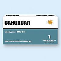 Саноксал таблетки жевательные 400 мг, 1 шт.