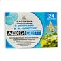 Аджисепт таблетки для рассасывания с ментолом и эвкалиптом, 24 шт.