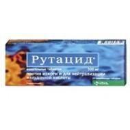 Рутацид таблетки жевательные 500 мг, 60 шт.