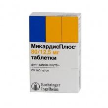 Микардис плюс таблетки 80 мг+12,5 мг, 28 шт.