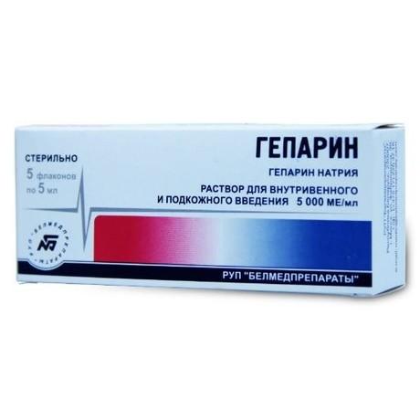 Гепарин флаконы 5000 ЕД/мл , 5 мл , 5 шт.