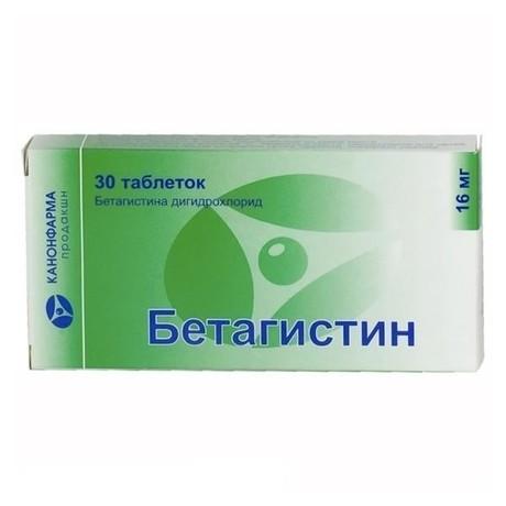 Бетагистин Канон  таблетки 16 мг, 30 шт.