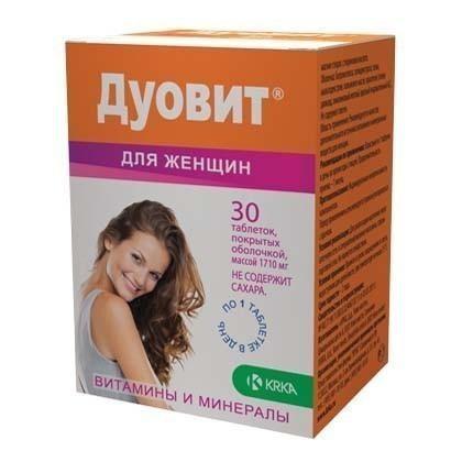 Дуовит для женщин таблетки, 30 шт.