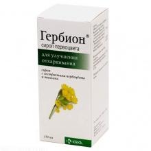 Гербион сироп первоцвета, 150 мл