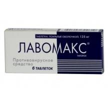 Лавомакс таблетки 125мг, 6 шт.