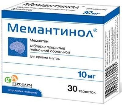 Мемантинол таблетки 10 мг, 30 шт.