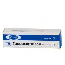 Гидрокортизон мазь глазная 0,5% , 3 г