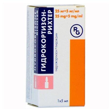 Гидрокортизон-Рихтер суспензия 25мг + 5мг/мл, 5 мл