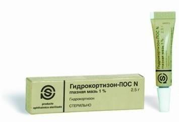 Гидрокортизон-Пос мазь глазная 1%, 2,5 г