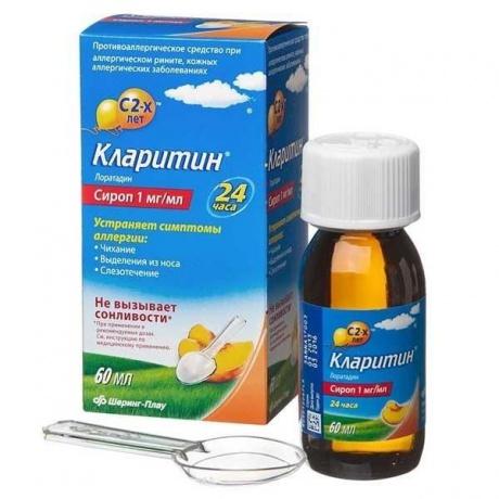 Кларитин сироп 1мг/мл, 60 мл