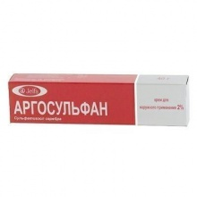 Аргосульфан крем 2%, 15 г