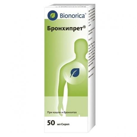 Бронхипрет сироп, 50 мл