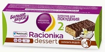 Рационика Десерт батончик 35 г (карамельно-ореховый), 2 шт.
