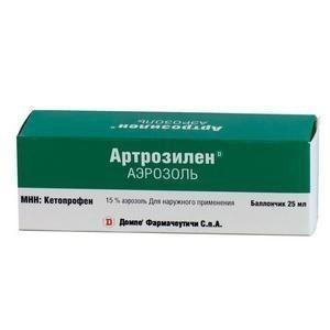 Артрозилен спрей 15%, 25 мл