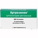 Артрозилен свечи ректальные 160 мг, 10 шт.