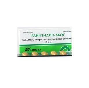 Ранитидин-Акос таблетки 150 мг, 20 шт.